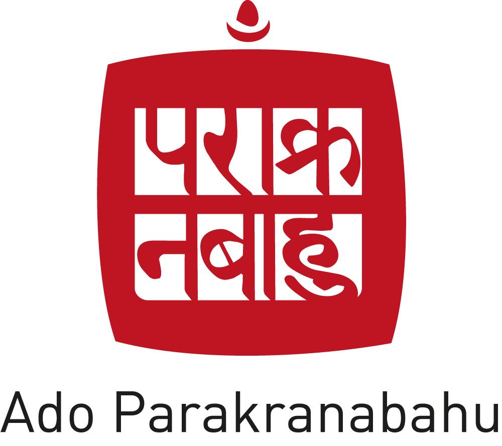 ado parakranabahu logo