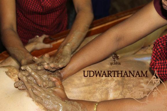 18.Udwarthanam